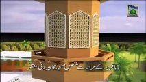 3d Animation Video of Madani Channel - Faizan e Baba Fareed Ganj e Shakar