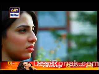 Sheher e Yaaran - Episode 14 - October 24, 2013 - Part 1