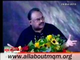 Every Pakistani Will Take Have To Take An Active Role For The Eradication Of Polio From Pakistan: Altaf Hussain