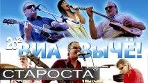 "Vbl Che Cover Band - Танкист (группа ""Жуки"")"