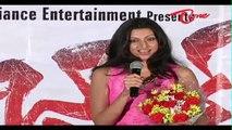 Bhai Movie | Triple Platinum Disc Function