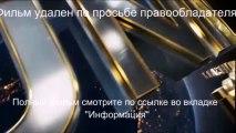 Фильм! ГРАВИТАЦИЯ Смотреть БЕСПЛАТНО ОНЛАЙН ЛУЧШЕЕ КАЧЕСТВО HD