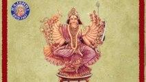 Om Aim Hrim Klim Chamundaye Viche 108 Times | Popular Durga Chant