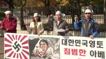 South Koreans protest against Japan over disputed islands