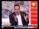 مانشيت: تحالف الإخوان يبدأ جولة أوروبية للتحريض ضد مصر والجيش