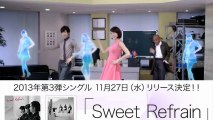 Perfume 2013 第3弾シングル 「Sweet Refrain」 11月27日リリース!