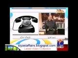 aftab iqbal in khabarnak exposing  khuwaja and kashmala on her personal dispute