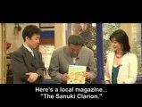 Udon movie 08