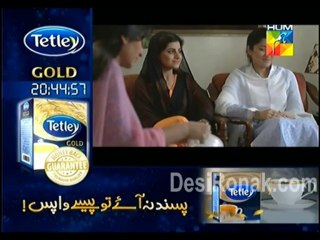 Rishtay Kuch Adhoray Se - Episode 11 - October 27, 2013 - Part 2