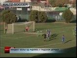 FC RADNIK BIJELJINA - FC MLADOST VELIKA OBARSKA  0-2