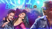 Bismillah Full Song (Audio) Once Upon A Time In Mumbaai Dobaara _ Akshay Kumar, Imran, Sonakshi