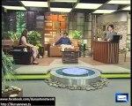 Azizi Album Fazal ur Rehmna & Firdous Ashiq Awan