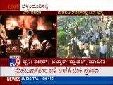 TV9 News: Jabbar Travels Owner Reacts Over Volvo Bus Hits Culvert, Catches Fire, 42 Dead
