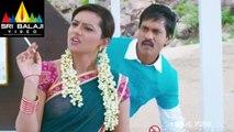 Mr.Pellikoduku Movie Sunil Isha & Ali Comedy Scene - Sunil, Isha Chawla