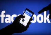 Facebook Inc (FB) Earnings Preview: Will Social Networking Giant Beat Estimates In Third Quarter?