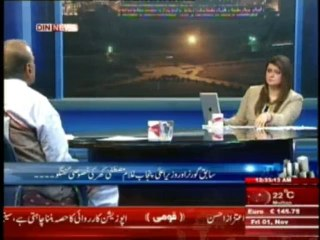News Night with Neelum Nawab - 31st October 2013