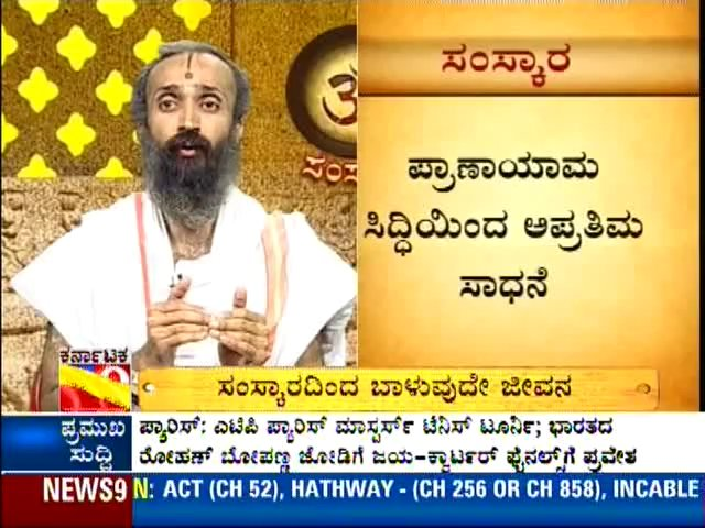 TV9 Samskara: Hindu Customs, Traditions, Culture & Practices: (1-11-2013) — Full