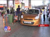 Petrol price cut by Rs. 1.15/litre, diesel price hiked by 50 paise/litre - Tv9 Gujarat