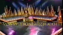 PROGRAMI I VITIT TE RI - 1991