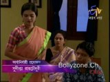 Katha Dilam 1st November  2013 Video Watch Online Part1
