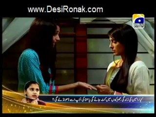 Meri Zindagi Hai Tu - Episode 7 - November 1, 2013 - Part 3