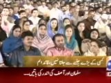 Altaf Hussain Happy for Imran. He wants PTI alliance with MQM