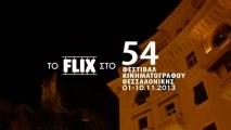 Μέρα 1η | Τελετή Εναρξης 54ου Φεστιβάλ Κινηματογράφου Θεσσαλονίκης