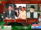 Hakeem ullah Mehsud killing is the sequence of Nawaz Sharif U.S Tour - Dr.Tahir ul Qadri