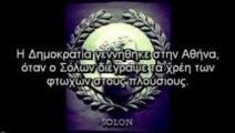 Costas Wills 03_11_2013 part A