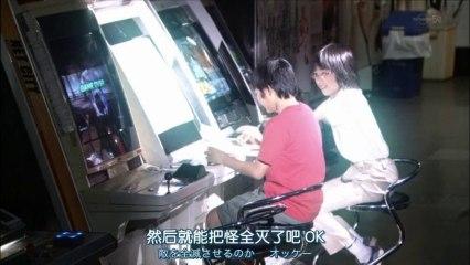 東京玩具箱 第5集 Tokyo Toy Box Ep5
