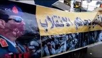 مديرية أمن الإسكندرية تلقى القبض على 45 فرد من جماعة الإخوان