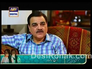 Mere Humrahi - Episode 13 - November 4, 2013 - Part 4