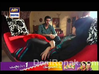 Sheher e Yaaran - Episode 19 - November 4, 2013 - Part 1