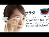 Wearable translator glasses unveiled in Japan at Ceatec 2013