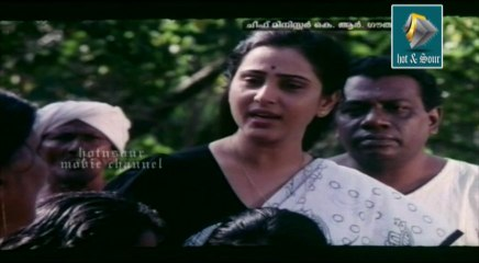 Malayalam action movie CM KR GOUTHAMI CLIP 6
