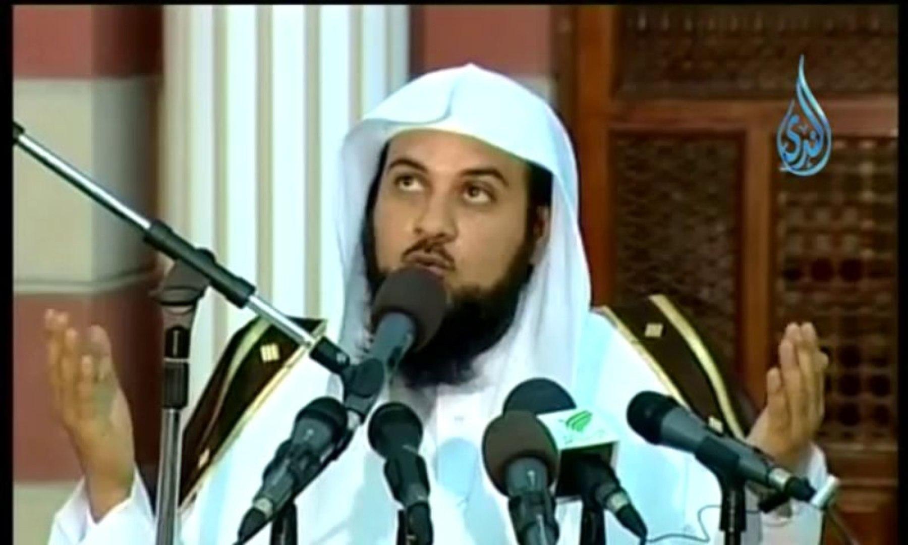 محاضرة عن الحسد - محمد العريفي