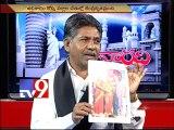 Manda krishna Madiga on AP politics with NRIs - Varadhi - USA - Part 3