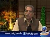 Paigham-e-Sehat EP04