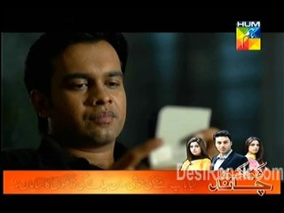 Kadurat - Episode 16 - November 6, 2013 - Part 2