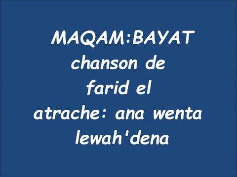 maqam bayate expliqué par un chant