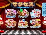 実況パワフルプロ野球2013 PSP ISO Download Game