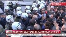 Βουλευτές του ΣΥΡΙΖΑ έξω από το Ραδιομέγαρο της ΕΡΤ