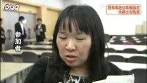 20131106 原発事故の損害賠償請求を説明(宮城)