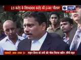 India News - Dirty smuggler behind a beautiful face