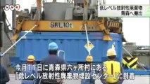 20131107 伊方原発放射性廃棄物を搬出(愛媛)