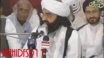 Nabi ki Ankh K taray-Rubai HAzrat pir Naseer Ud Din NAseer Jillani (R.A) Golra sharif