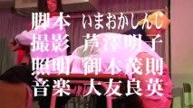 映画「華魂」予告編 120秒