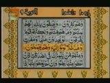 Sudais and Shuraim Quran Translation (Urdu) Para10 - 6 - YouTube