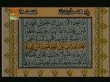 Sudais and Shuraim Quran Translation (Urdu) Para15 - 8 - YouTube