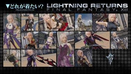 Which to Wear? de Lightning Returns: Final Fantasy XIII